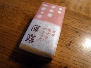 2010081536.JPG