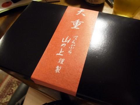 2011082403.JPG