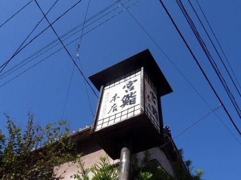2011102401.JPG