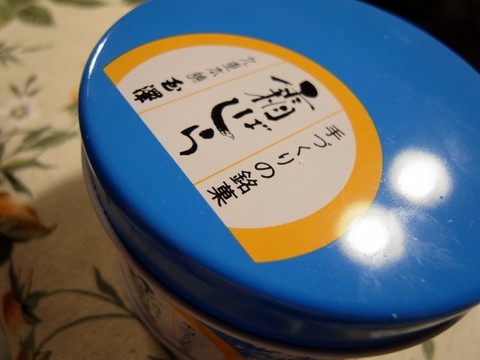 2011122902.JPG