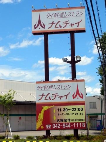 2012061050.JPG
