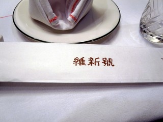 2010112718.JPG