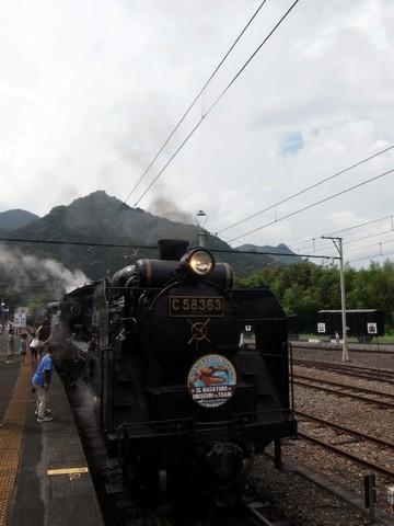 2011080749.JPG