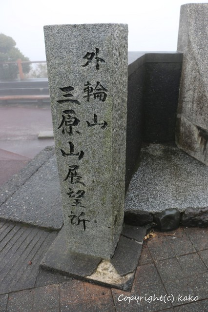 2016013016.JPG
